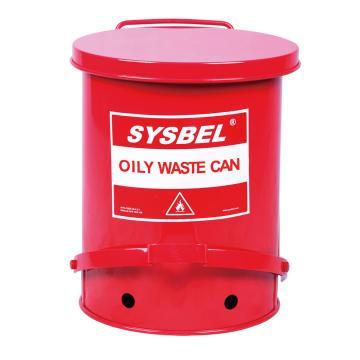 防火垃圾桶,SYSBEL 油渍废弃物防火垃圾桶,6加仑/22.6升,WA8109100