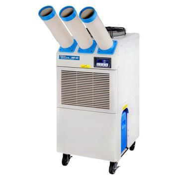 工业移动式空调,冬夏,SAC-65,3HP