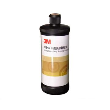 3M高效研磨粗蜡,85945,900ml/瓶
