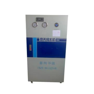 超纯水机(器),THYJ-40