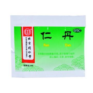 仁丹,30粒/袋