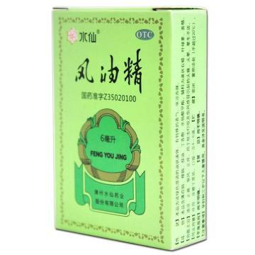 风油精,6ml/盒