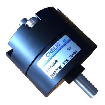 气立可回转气缸,叶片式,RTM-40*270