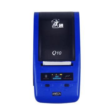 手持便携蓝牙条码标签打印机,Q10 线缆珠宝标签迷你不干胶打印机