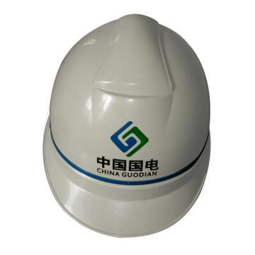 华群ABS安全帽,白色,正面印国电logo(同系列100顶起订)