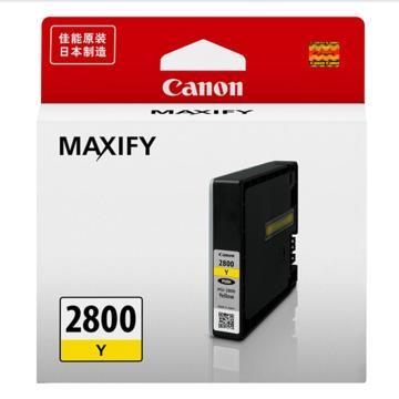 佳能墨盒黄色PGI-2800Y(适用机型MB5080/iB4080)