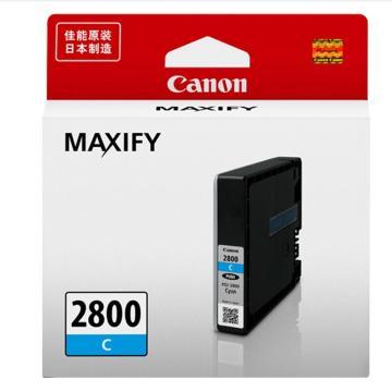 佳能墨盒青色PGI-2800C(适用机型MB5080/iB4080)