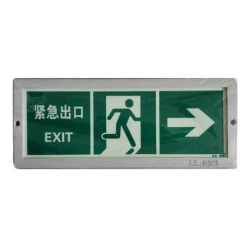 夜光紧急疏散标识 蓄光自发光安全标志-120*330mm 紧急出口(右向)(绿底夜光字)