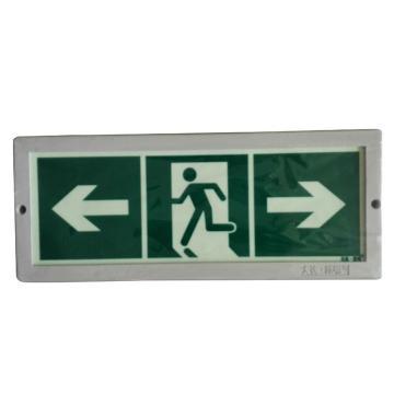 夜光紧急疏散标识 蓄光自发光安全标志-120*330mm 紧急出口(双向)(绿底夜光字)