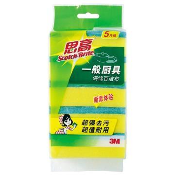 3M思高一般厨具百洁布,G6215 绿色,5片装,单位:包