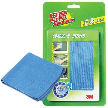 3M思高拭亮擦拭布,大号-蓝 蓝色