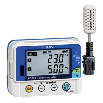 日置/HIOKI 温湿度记录仪,LR5001-20