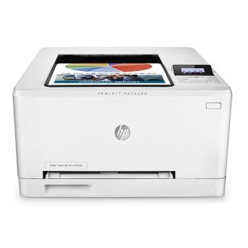 惠普252N彩色打印机