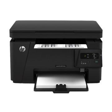 惠普(HP) 黑白激光多功能一体机,A4 (打印 复印 扫描) M126a 单位:台