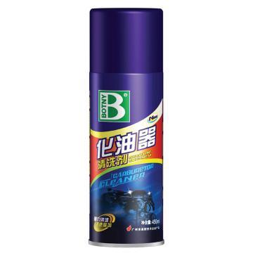 保赐利 化清剂,蓝罐,450ML