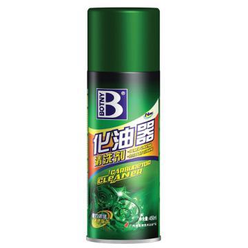保赐利 化清剂,绿罐,450ML