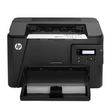 惠普hp m202dw打印机 黑白激光打印机自动双面打印
