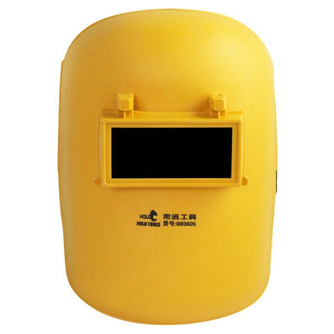 宏远HY-080605头戴式电焊面罩
