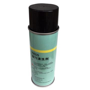 宇凯 油污清洗剂,YK55,400ml/瓶