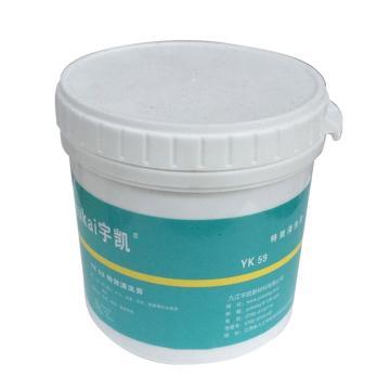 宇凯 特效清洗膏,YK59,500g/瓶