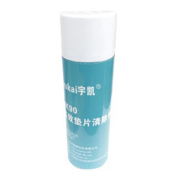 宇凯 高效垫片清除剂,YK90,400ml/瓶