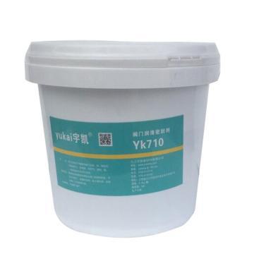 宇凯 阀门润滑密封剂,YK710,4.5kg/桶