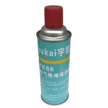 宇凯 电气绝缘保护剂,YK66,450ml/瓶