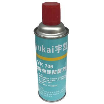 宇凯 特效铝防腐剂,YK706,400ml/瓶