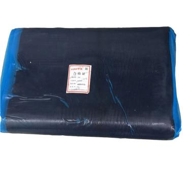 宇凯 芯胶,YK1905,12kg/卷