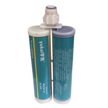 宇凯 快速橡胶修补剂,YK1930,500g/套