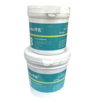 宇凯 特效修补剂,YK1939,1.5kg/套