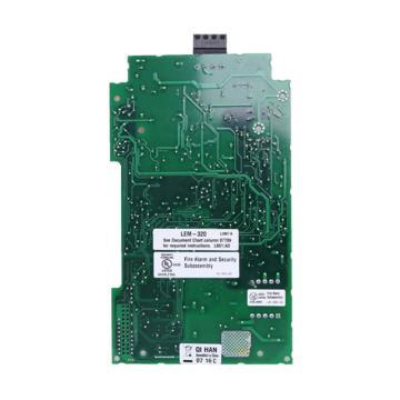 诺蒂菲尔 扩展卡(适用于诺蒂菲尔3030报警主机),扩展第二个回路,LEM-320