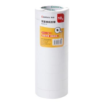 齐心 双面棉纸胶带,MJ2410-10 10卷/筒 白 单位:筒
