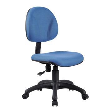 办公椅,尺寸90*46*62 尼龙脚(散件不含安装)