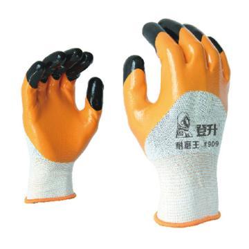 登升909耐磨王丁腈涂层手套
