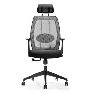 办公椅,尺寸115*58*64 尼龙脚(散件不含安装)