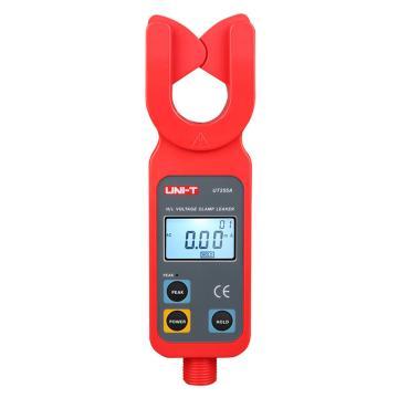 优利德/UNI-T 钳形表,单交流,钳口直径33mm,69KV高压可测,UT255A