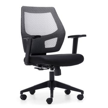 办公椅,尺寸88*59*66(网背)(散件不含安装)