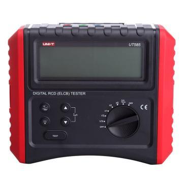 优利德/UNI-T UT585漏电保护开关测试仪,电压测试交直流自动判别功能
