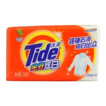 汰渍全效炫白增白皂238g