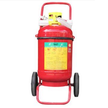 推车式干粉灭火器,20kg,90*42(高×直径)cm(新疆、西藏、内蒙古、甘肃、宁夏、青海、海南等偏远地区除外)