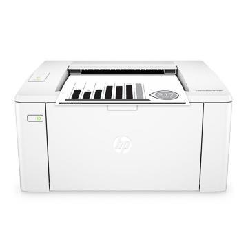 惠普(HP)LaserJet Pro M104w黑白激光打印机