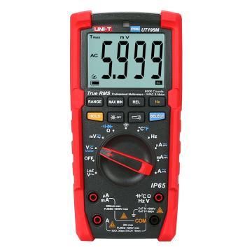 优利德/UNI-T UT195M专业万用表,600mV-1000V,马达相序测量