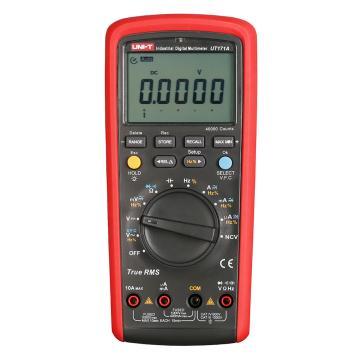 优利德/UNI-T UT171A工业级校验型数字万用表,真有效值,四位半