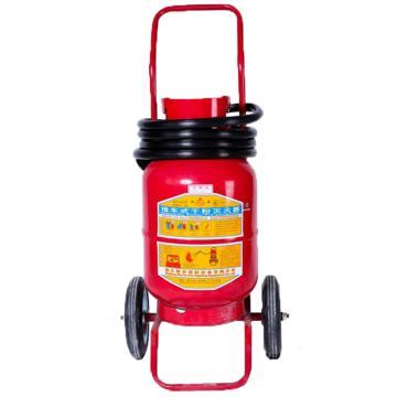 推车式干粉灭火器,35kg,110*45(高×直径)cm(新疆、西藏、内蒙古、甘肃、宁夏、青海、海南等偏远地区除外)