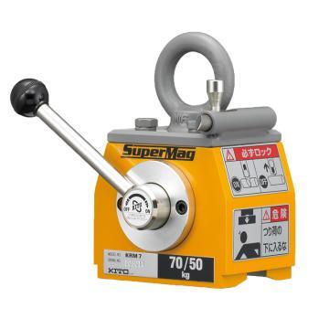 KITO磁铁吊 扁钢与圆钢起吊,最大工作载荷(kg):扁钢70,圆钢50(¢120),KRM7