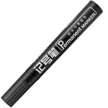 得力记号笔,6821 黑色 10支/盒