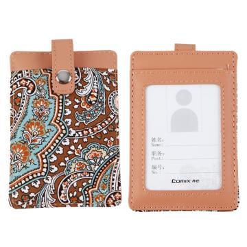 齐心 时尚多彩PU+布身份识别卡套,A7930A 竖式 卡其 单个(售完为止)