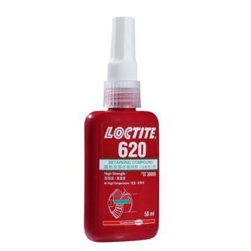 乐泰 圆柱 固持胶,Loctite 620 耐高温型,50ml