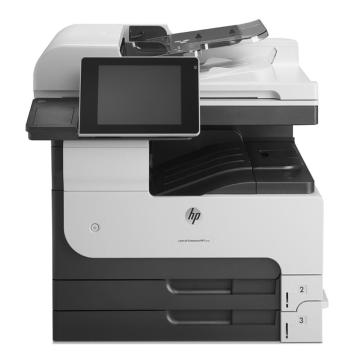 惠普(HP) LaserJet 700 MFP M725dn 复合机 (打印 复印 扫描)